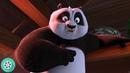 Я когда расстраиваюсь всегда ем. Ясно! Кунг-фу Панда (2008) год.