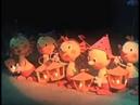 Мультфильм Волшебные фонарики