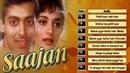 साजन फ़िल्म के गीत | Saajan Movie Song | Salman Khan, Sanjay Dutt Madhuri Dixit