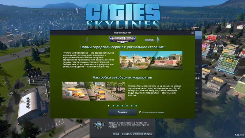 Строим Sirius-city
