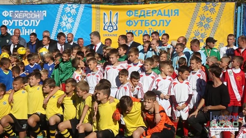 Президент України Петро Порошенко пообіцяв кримським футболістам новий стадіон на Херсонщині