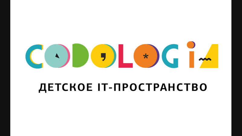 Codologia