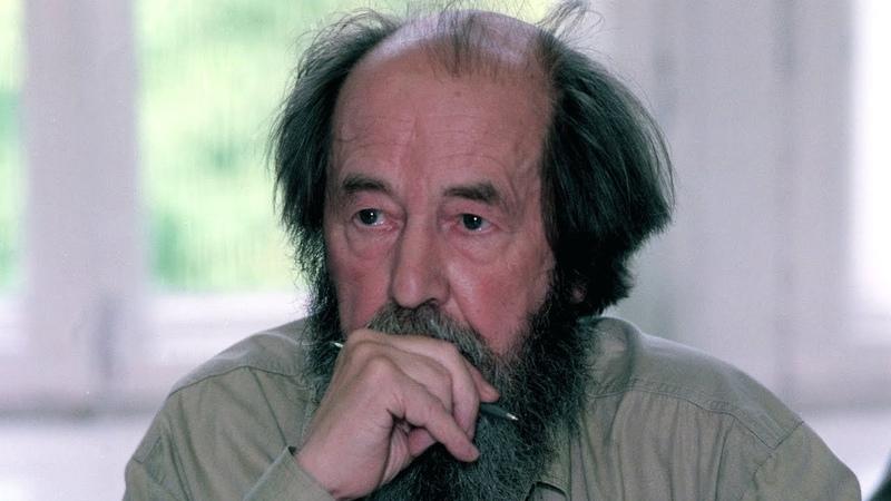 Андрей Зубов об Александре Солженицыне