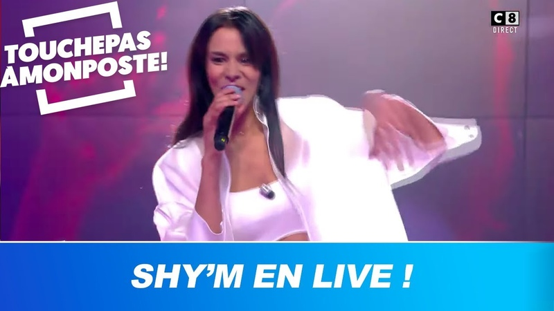Shy'm et Vegedream - Puerto Rico (Live @TPMP)