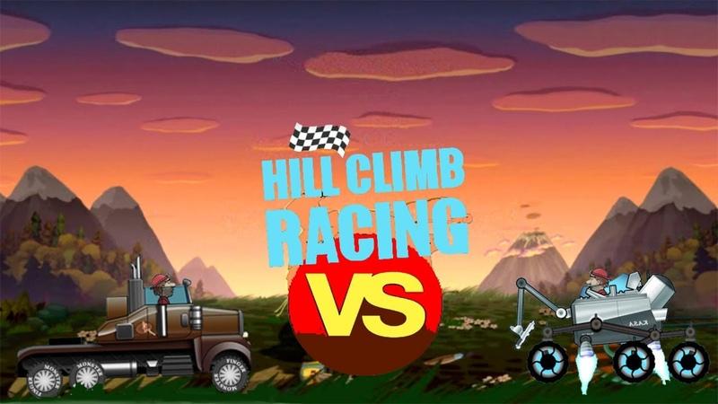 МУЛЬТ ИГРА про КРУТЫЕ МОНСТР ТАЧКИ для мальчиков Hill Climb Racing 4