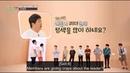 GOT7's JB The best leader