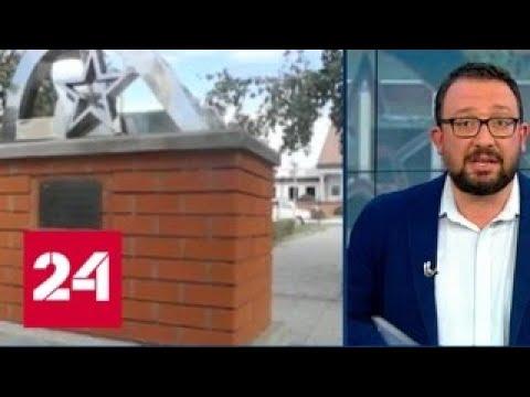 Могила неизвестного фашиста: в Воронежской области появился памятник альпийским стрелкам - Росси…