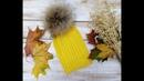 вязание шапкаспицами Вяжем самую модную шапку бини Яркая осень Мастер класс Вязание Рынашко