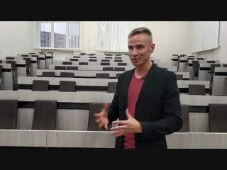 Мобильное видео. обучающий курс в институте