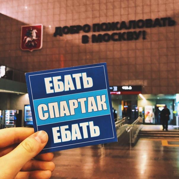 Фото №456241501 со страницы Вячеслава Вялкова
