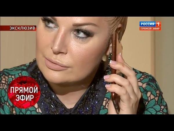 Мария Максакова назвала имя убийцы мужа Андрей Малахов Прямой эфир от 22 10 18