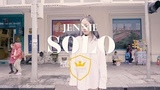 KPOP IN PUBLIC CHALLENGE JENNIE - SOLO Dance Cover By W-Unit From Vietnam