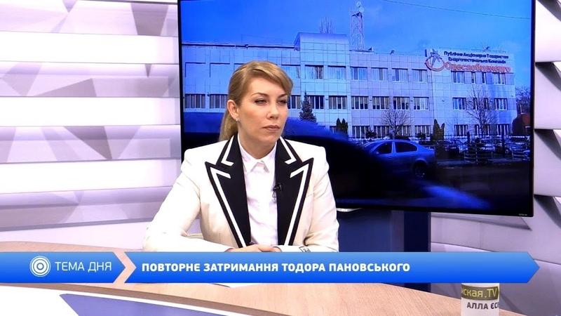 День на Думській Світлана Осауленко 15 01 2019