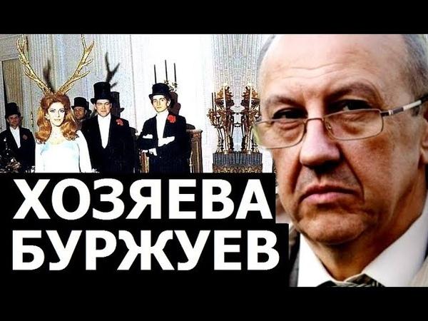 В чьих руках останется власть когда сгинут капиталисты Андрей Фурсов
