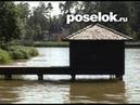 Коттеджный поселок Довиль Можайское шоссе flv