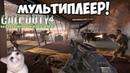 ПОЖИЛАЯ КОЛДА Call Of Duty Modern Warfare Feat WoolFree