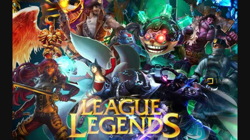 Катушки в League of Legends