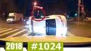АвтоСтрасть - Новая Подборка записей с Видеорегистратора за 05.10.2018. Video №1024