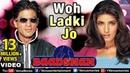 Woh Ladki Jo Full Video Song | Baadshah | Shahrukh Khan, Twinkle Khanna | Abhijeet