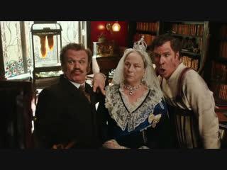 Холмс и Ватсон (2018) русский трейлер HD | Holmes & Watson | Уилл Феррелл, Джон Си Райли