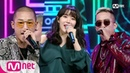 Mighty Mouth LASER BEAM Comeback Stage M COUNTDOWN 181115 EP 596
