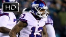 Odell Beckham Jr Highlights Bad and Boujee HD OdellBeckham OdellBeckhamHighlights OBJ