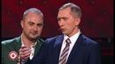 Камеди Клаб - Путин в Армении 2018 Гарик Харламов и Марина Кравец (Comedy club )