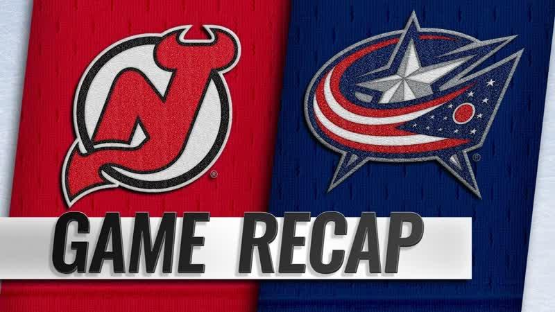 НХЛ - регулярный чемпионат. «Коламбус Блю Джекетс» - «Нью-Джерси Дэвилз» - 4:1 (3:0, 1:1, 0:0)