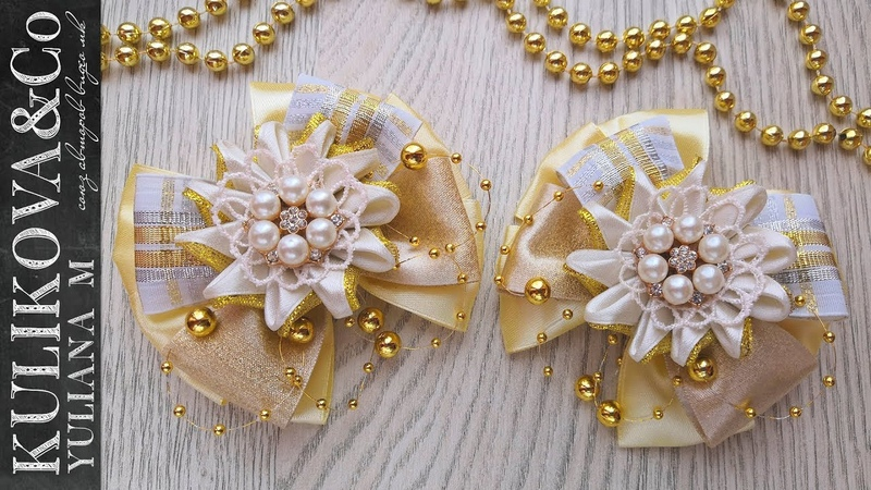 Бантики New цветок КАНЗАШИ DIY Yuliana M