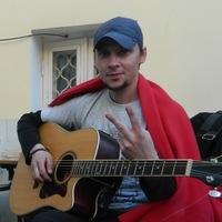 ВКонтакте Тоха Поха фотографии