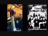 Приглашение на концерт от группы План Ломоносова