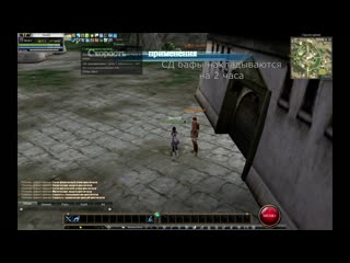 Обзор сервера Ancient 7.2