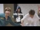 BTS BAEPSAE Dance Practice То чего вы не замечали