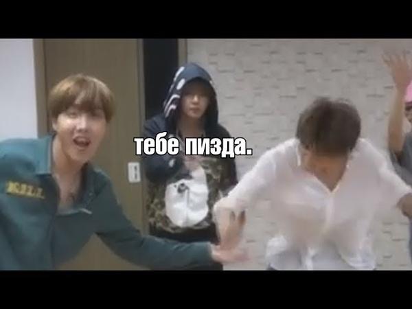 BTS BAEPSAE - Dance Practice | То, чего вы не замечали