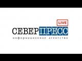 В 16:00. Интернет-конференция с исполнительным директором ООО «Инновационные технологии» Александром Прибылевым.