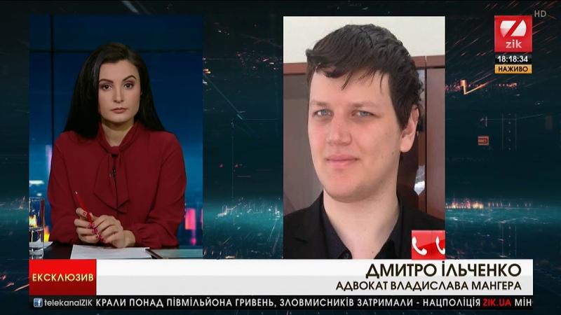Хто замовив Катю Гандзюк Яке покарання буде за Ложись, Бандера | Коментарі за 11.02.19