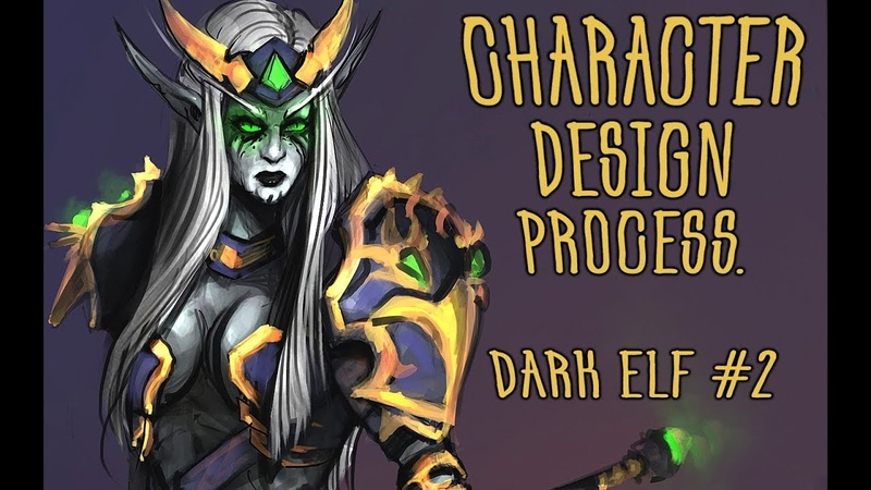 Процесс разработки персонажа - Эльфийка. Character Design Process. Dark Elf 2