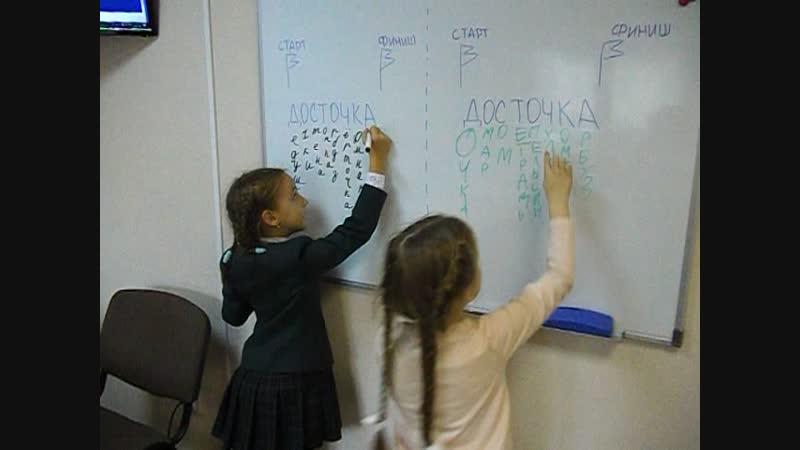 Работа над пополнением словарного запаса у детей - одна из неотъемлемых частей занятий по Скорочтению и развитию памяти.
