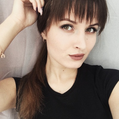 Дарья Лучинина