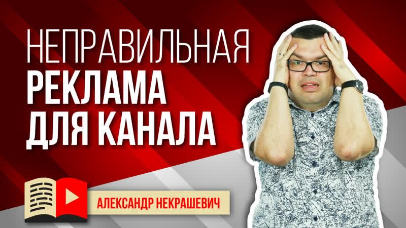 Стоит ли рекламировать англоязычный канал на русскоязычных каналах?