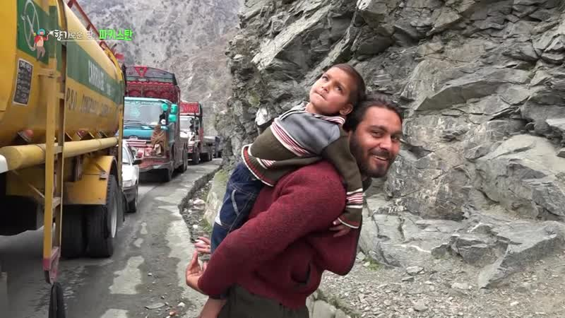 【K】Pakistan_Travel-Gilgit_Baltistan_파키스탄_여행-길기트발티스탄_카라코람_전망대_Karakoram_View_poi