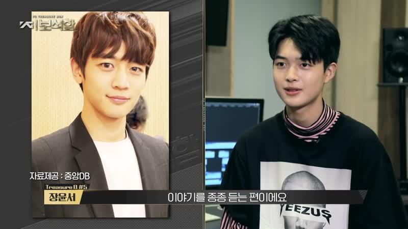 15.11.18 | YG Treasure Box | EP.01 | Teaser | Jang Yunseo | Yoon Jaehyuk