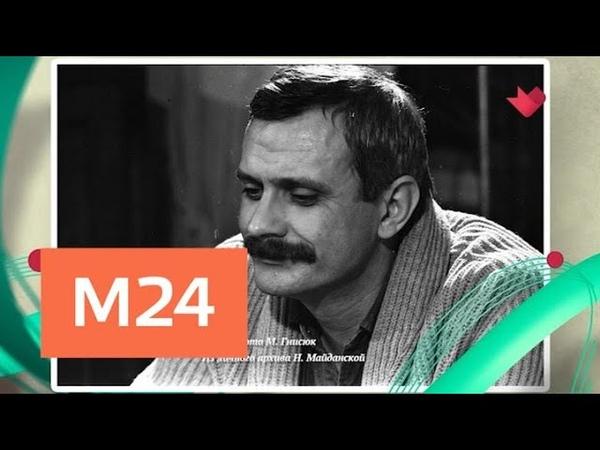 Песни нашего кино Мохнатый шмель Москва 24