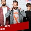 «Пицца», 27 марта в «Максимилианс» Уфа