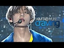 Kim taehyung (v) » crave you
