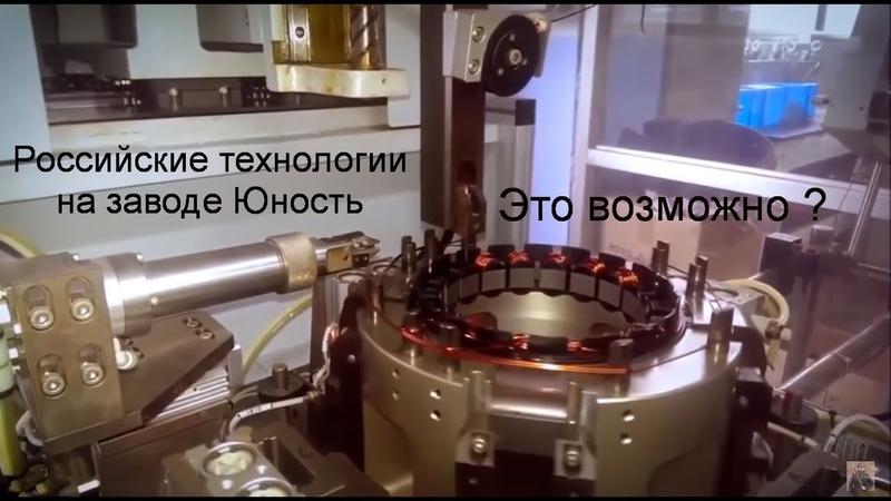 Отзыв Владимира Вершинина   Проект Дуюнова: Как российские технологии изменят мир