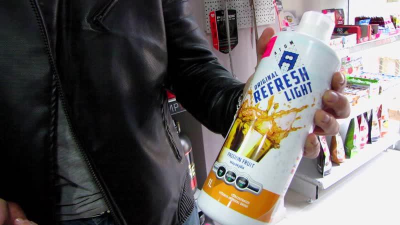 BODY-PIT.RU САМАРА : Жидкие натуральные витамины Refresh Light