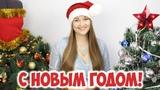 Новогодние аксессуары для фотосессии! Ободок Снегурочки, цветы из фоамирана, шапка Деда Мороза!