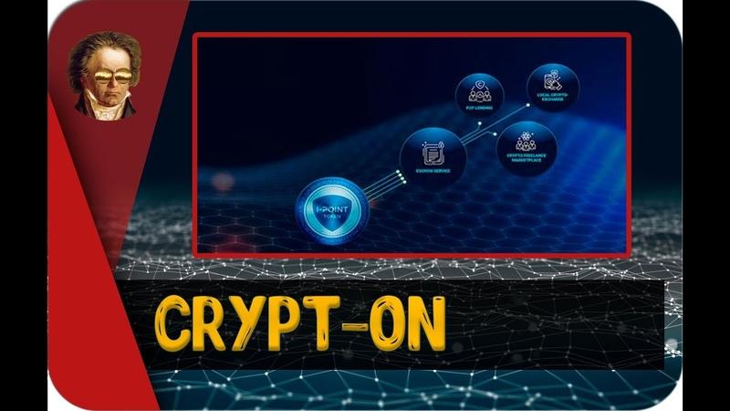 Crypt-On   Токен IPT и TGE проекта