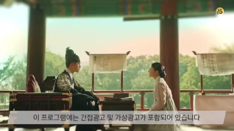 Муж на сто дней   100 Days My Prince - 13 серия [ОРИГИНАЛ]